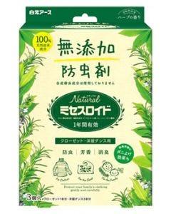白元アース Natural ミセスロイド クローゼット・洋服ダンス用 さわやかなハーブの香り (3個) 防虫剤