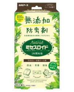 白元アース Natural ミセスロイド 引き出し用 さわやかなハーブの香り (12個) 防虫剤