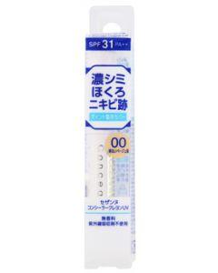 セザンヌ化粧品 コンシーラークレヨンUV 00 明るいベージュ系 SPF31 PA++ (1.8g)