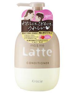 クラシエ マー&ミー Latte ラッテ コンディショナー (490g)