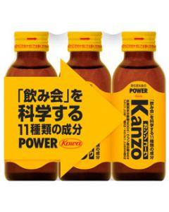 興和新薬 カンゾコーワドリンク (100mL×3本) 肝臓加水分解物 ウコン オルニチン ※軽減税率対象商品