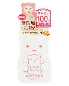 伊勢半 キスミー マミー ボディミルクS (200g) 赤ちゃん 顔・からだ用 ボディミルク