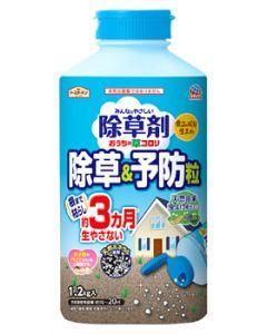 アース製薬 アースガーデン おうちの草コロリ 除草&予防粒 (1.2kg) 除草剤