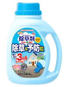 アース製薬 アースガーデン おうちの草コロリ 除草&予防粒 (2.5kg) 除草剤