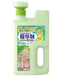 アース製薬 アースガーデン おうちの草コロリ 虫よけ成分プラス (1.8L) 除草剤