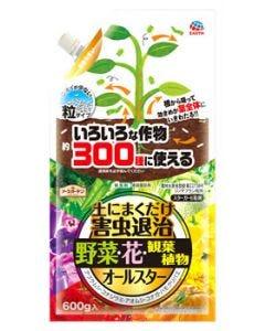 アース製薬 アースガーデン 土にまくだけ害虫退治 オールスター (600g) 園芸用 害虫駆除 殺虫剤