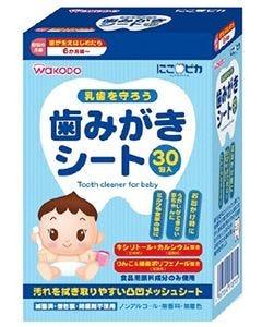 和光堂 にこピカ 歯みがきシート (30包) 6か月頃から 歯磨き
