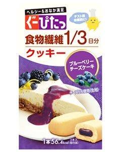 ナリスアップ ぐーぴたっ クッキー ブルーベリーチーズケーキ (3本) ダイエット食品 ※軽減税率対象商品