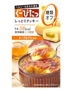 ナリスアップ ぐーぴたっ しっとりクッキー メープルブリュレ (3本) ダイエット食品 ※軽減税率対象商品