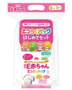 森永 E赤ちゃん エコらくパック はじめてセット 0ヵ月〜1歳頃まで (400g×2袋入) 森永乳業 粉ミルク ※軽減税率対象商品