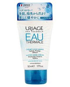 佐藤製薬 ユリアージュ ウォーターハンドクリーム (49g) URIAGE ハンドクリーム