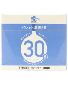 【第2類医薬品】くらしリズム メディカル ムネ製薬 パレット浣腸30 (30g×10個入) 便秘薬