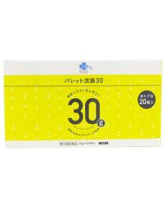 【第2類医薬品】くらしリズム メディカル ムネ製薬 パレット浣腸30 (30g×20個入) 便秘薬