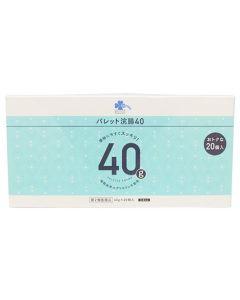 【第2類医薬品】【◇】 くらしリズム メディカル ムネ製薬 パレット浣腸40 (40g×20個入) 便秘薬