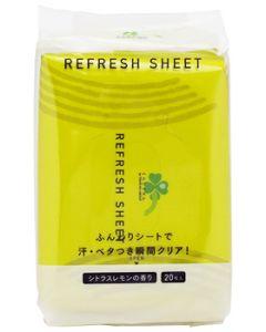 くらしリズム 汗ふきシート シトラスレモンの香り (20枚入) ボディシート 制汗シート