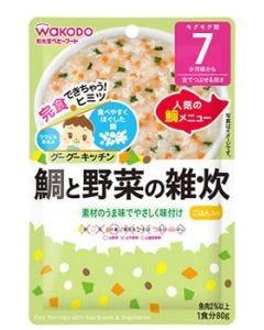 和光堂 ベビーフード グーグーキッチン 鯛と野菜の雑炊 (80g) 7か月頃から 離乳食 ※軽減税率対象商品