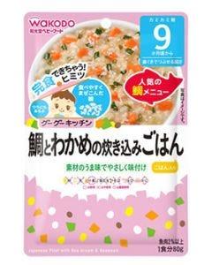 和光堂 ベビーフード グーグーキッチン 鯛とわかめの炊き込みごはん (80g) 9か月頃から 離乳食 ※軽減税率対象商品