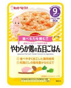 キューピー ベビーフード ハッピーレシピ やわらか鶏の五目ごはん 9ヶ月頃から (80g) 離乳食 レトルト ※軽減税率対象商品