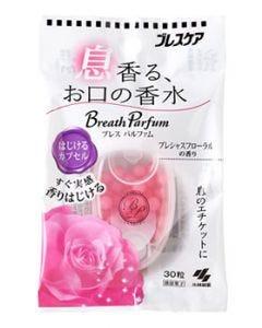 小林製薬 ブレスケア ブレスパルファム はじけるカプセル プレシャスフローラルの香り (30粒) ※軽減税率対象商品