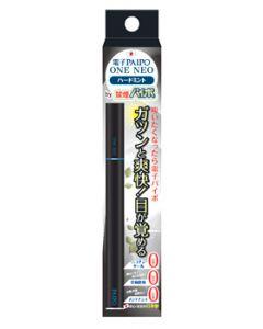 マルマン 電子パイポ ワン ネオ ハードミント (1個) ONE NEO 禁煙パイポ 使い切りタイプ