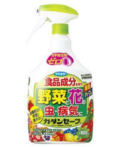 フマキラー カダンセーフ (1000mL) 家庭園芸用 殺虫剤 殺菌剤 食品原料生まれ