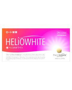 ロート製薬 ヘリオホワイト (24粒) 美容 サプリメント ※軽減税率対象商品