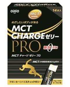 日清オイリオ MCT チャージ ゼリー PRO ヨーグルト味 (15g×14本) 中鎖脂肪酸 スティックゼリー ※軽減税率対象商品