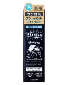 ダリヤ フケミン ユー 薬用シャンプー (200mL) スカルプケア ノンシリコン 【医薬部外品】