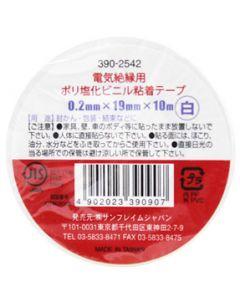 電気絶縁用 ポリ塩化ビニル粘着テープ 白 390-2542 (1個) ビニールテープ