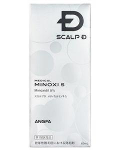 【第1類医薬品】アンファー スカルプD メディカルミノキ5 (60mL) 壮年性脱毛症 発毛剤 ミノキシジル5%配合