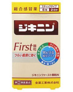 【第(2)類医薬品】全薬工業 ジキニンファースト顆粒N 2日分 (6包) 総合風邪薬 総合感冒薬