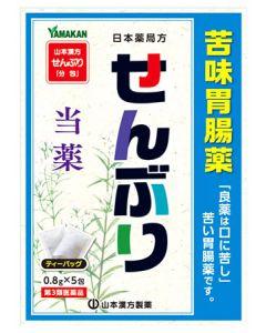 【第3類医薬品】山本漢方 日本薬局方 センブリ (0.8g×5包) せんぶり