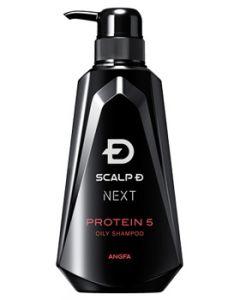 アンファー スカルプD ネクスト プロテイン5 スカルプシャンプー オイリー (350mL) 脂性肌用 NEXT