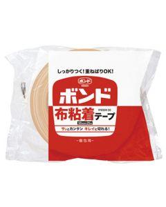 コニシ ボンド 布粘着テープ 50mm×25m VF050N-50 #05000 (1個) 梱包用テープ