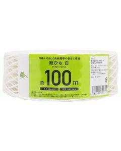 くらしリズム 紙ひも 白 約100m (1個) 梱包資材 古紙100%