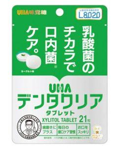 UHA味覚糖 UHAデンタクリア タブレット ヨーグルト (21粒) L8020乳酸菌 デンタルケア ※軽減税率対象商品