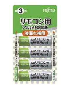 富士通 アルカリ単3形 1.5V LR6REMOCON (4個) リモコン用 電池 FUJITSU