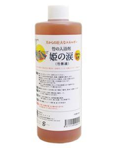キタバタ 姫の涙 竹酢液 (400mL) 入浴剤 消臭 園芸 ガーデニング