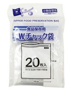 プラテック 食器保存用 Wチャック袋 G-5 (20枚入) 小物保管用