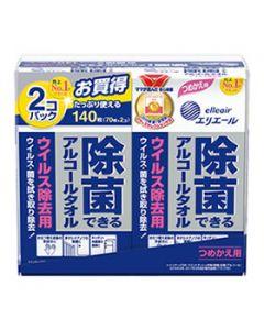 大王製紙 エリエール 除菌できるアルコールタオル ウイルス除去用 つめかえ用 (70枚×2個) 詰め替え用