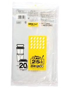 日本サニパック U28T おトクな 20L 透明 (25枚入) オトクナ ペール用 ゴミ袋