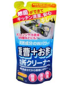 友和 重曹+お酢 台所クリーナー つめかえ用 (350mL) 詰め替え用 キッチン クリーナー 洗剤