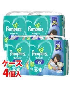 《ケース》 P&G パンパース さらさらケア パンツ夜用 スーパージャンボ ビッグ 12~22g  男女共用 (34枚)×4個  ベビーおむつ 夜用パンツ 【P&G】
