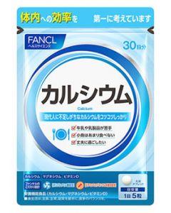FANCL ファンケル カルシウム 30日分 (150粒) 栄養機能食品 ※軽減税率対象商品