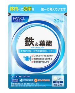 FANCL ファンケル ファンケル 鉄&葉酸 30日分 (60粒) 栄養機能食品 ※軽減税率対象商品