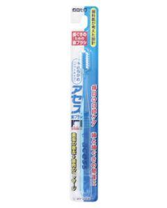 佐藤製薬 アセス 歯ブラシ やわらかめ ソフトタイプ ブルークリア (1本) ハブラシ