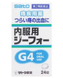 【第2類医薬品】佐藤製薬 内服用ジーフォー (24錠) 痔疾用薬 G4
