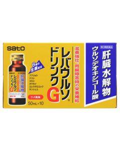 【第3類医薬品】佐藤製薬 レバウルソドリンクG (50mL×10本) 肝臓水解物 ドリンク剤 滋養強壮