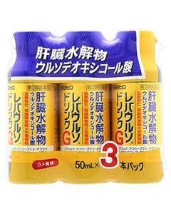 【第3類医薬品】佐藤製薬 レバウルソドリンクG (50mL×3本) 肝臓水解物 ドリンク剤 滋養強壮