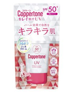 大正製薬 コパトーン キレイ魅せUVカット キラキラ肌 (40g) SPF50+ PA++++ 顔・からだ用 日やけ止め
